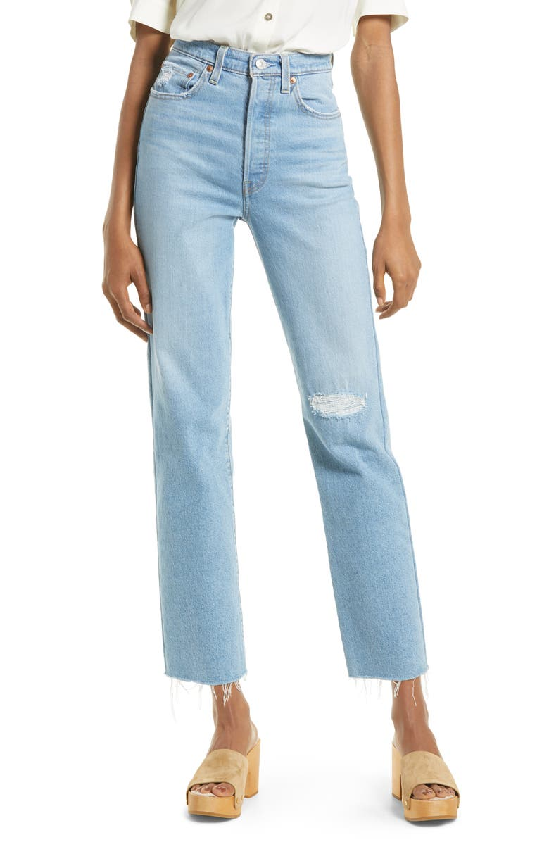 jeans from Nordstrom Anniversary Sale 2021